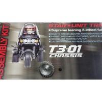 Toyscube (#Gear26T-T301) Dancing Rider T3-01 motor Pinion Gear 26T Tamiya 57405 FREE SHIPPING